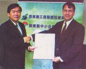 Govenor_Wu_with_Terry_Olsen